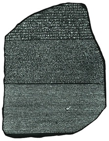 Vign_400px-Rosetta_Stone_BW
